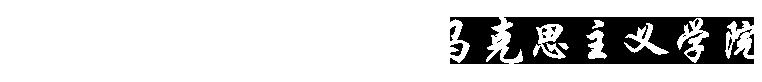 亚博体育博彩:第五人格,联动,安室透